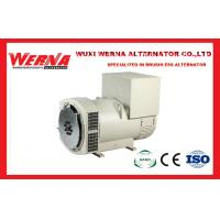 Buy cheap 250KVA Brushless AC Generator With Good AVR And H Class Insulation from wholesalers