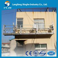 Buy cheap Electric wire rope hoist platform / suspended scaffolding cradle / gondola platform from wholesalers