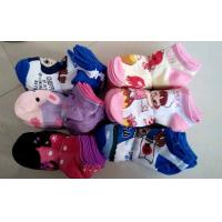 Buy cheap comfortable warm knitted baby socks from wholesalers