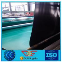 Buy cheap smooth surface HDPE Geomembrane for landfill from wholesalers
