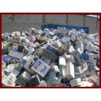 Buy cheap Electrical and electronic waste from wholesalers