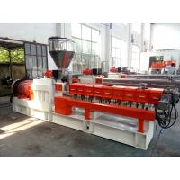 Buy cheap high percentage CaCO3 plastic filler masterbatch making extruder machine from wholesalers