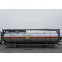 Buy cheap 22800L Insulated Tanker Trailers For Hot Ammonium Nitrate Emulsion Ane Carry from wholesalers