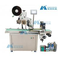 Buy cheap intelligent top labeling machine from wholesalers