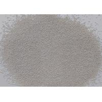 Buy cheap enzyme speckles lipase speckles for detergent powder from wholesalers