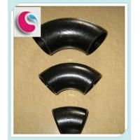 Buy cheap sch10 ASTM A234 WPB elbow from wholesalers