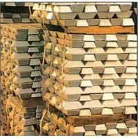 Buy cheap high purity 99.95% copper ingots\copper rod from wholesalers