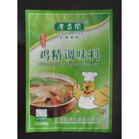 Buy cheap Seasoning Bags product