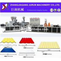 Buy cheap pvc corrugated roof sheet making machine/price of corrugated pvc roof sheet from wholesalers