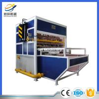 Buy cheap Molded pulp packaging paper pulp molding machine made in China SH Machinery from wholesalers