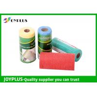 Buy cheap Professional Non Woven Cleaning Cloths Anti - Pull Chemical Free HN1010 from wholesalers