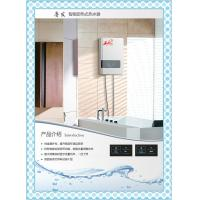 Buy cheap tankless electric instant water heater from wholesalers