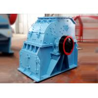 Buy cheap Hammer Mill Pulverizer Cement Crusher Machines With Fully Lined Crushing Chamber from wholesalers