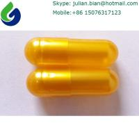 Buy cheap golden empty hard gelatin capsules size 00 from wholesalers