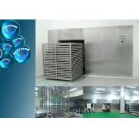 Buy cheap SY- G Series Glass Bottled Infusion Solution Sterilizers from wholesalers