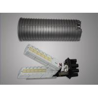 Buy cheap 576 Core Fiber Optic Splice Closure For Aerial , Duct And Underground from wholesalers