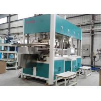 Buy cheap Electricity / Conduction Oil Automatic Molding Pulp Molding Equipment 30 ~ 300 kg/h Capacity from wholesalers