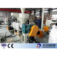 Buy cheap Easy Operation Plastic Recycling Equipment , Plastic Granulator Machine 2.2KW product