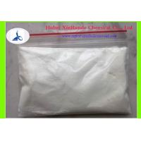 Buy cheap 99% Doxofylline CAS 69975-86-6 Pharmaceutical Raw Materials product