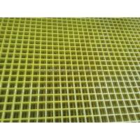 Buy cheap Corrosion resistant FRP Fiberglass reinforced plastic flooring gratings from wholesalers
