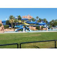 Buy cheap Combined Spiral Tube Water Slide Water Fun Amusement Park Fiberglass Ground Slide from wholesalers