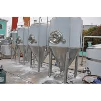 Buy cheap Polished Microbrewery Beer Fermentation Tanks Beer Brewing Equipment 2 - 3mm Thick from wholesalers