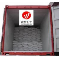Buy cheap Manganese Carbonate 45% Feed Grade product