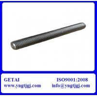 Buy cheap Copper Threaded Rod 8MM from wholesalers