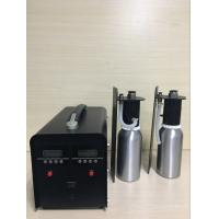 Buy cheap HVAC Hotel Lobby Scent Machine / metal HVAC Aroma Diffuser For Large Area from wholesalers