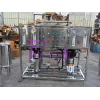 Buy cheap Small Type Fiberglass Water RO System For Bottle Water Production Line from wholesalers