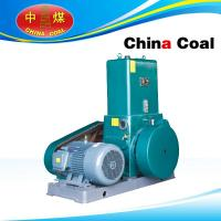 Buy cheap rotary piston vacuum pump from wholesalers