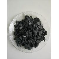 Buy cheap Electrical Calcined Anthracite from wholesalers