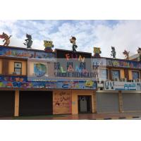 Buy cheap Fun Land 5D Movie Theater With Playground Equipment , Children Garden from wholesalers