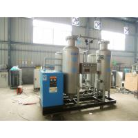 Buy cheap Food Storage Nitrogen Gas Generation System Beverage Beer Nitrogen Puffing from wholesalers
