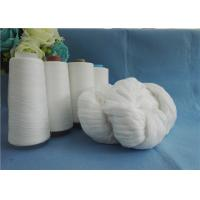 Buy cheap Raw 100% Polyester Spun Yarn for Sewing Threads with High Strength from wholesalers