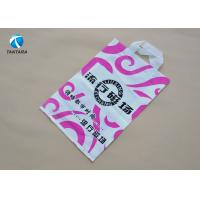 Buy cheap Biodegradable polythene clothes bags with custom logo printing from wholesalers