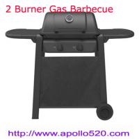 Buy cheap Gas BBQ with foldable side table from wholesalers