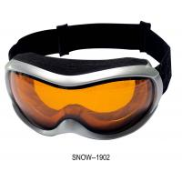 Buy cheap Anti - Scratch Snow Boarding Goggles Custom Painted Goggles For Outdoor Sports from wholesalers