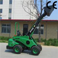 Buy cheap DY840 telescopic mini loader from wholesalers