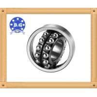 Buy cheap High Precision Self Aligning Ball Bearing 1222 ,1222K with Adapter Sleeve from wholesalers
