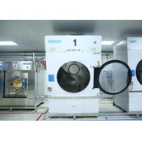 Buy cheap Computer Control Industrial Clothes Dryer , Front Loading Commercial Tumble Dryer from wholesalers