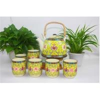 Buy cheap Unique Fine China Ceramic Tea Set Gold And Yellow With Rattan Pot Handle from wholesalers