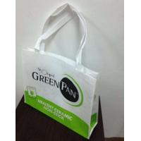 Buy cheap Durable Non Woven Shopping Bag , Custom Reusable Shopping Bags For Promotional from wholesalers