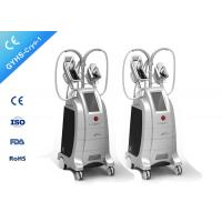 Buy cheap FDA Approved Coolsculpting Cryolipolysis Machine 80KPa - 106KPa Atmospheric Pressure from wholesalers