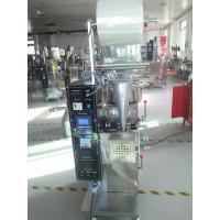 CE micro comtroller sugar sachet packing machine multifunction automatic