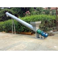 Buy cheap Great quality small cement screw conveyor for sale from wholesalers