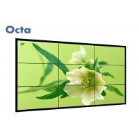 LG 9 Screen Video Wall 55 Inch 5.3mm Bezel 3x3 AC 100V - 240V Power Supply
