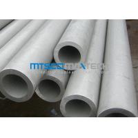 Buy cheap Customized ASTM A790 Duplex Steel Pipe With Fixed Length And Cold Rolled Method from wholesalers