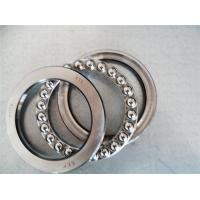 Buy cheap Precision ABEC5 Thrust Ball Bearing 51113 , Axial Load Bearing For Wheel from wholesalers