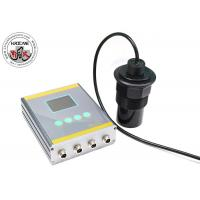 Buy cheap 4 wires ultrasonic tank level meter for flood alarm hydrological monitoring from wholesalers